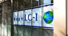 飯田Officeイメージ